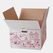 Naegeli_Boxen-Behaelter_Universalbox_2